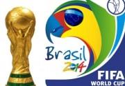 Il logo dei Mondiali 2014