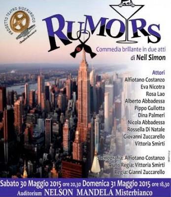 08 D - Rumors locandina