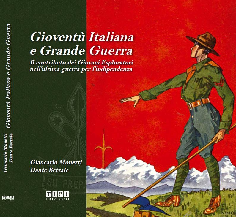08 G - gioventu-italiana