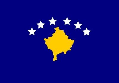 kosavo-new-flag