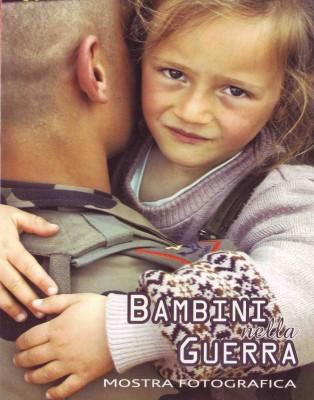 09 A - bambini guerra Foto 1 mostra fotografica
