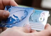 04 B - Carta d'identità elettronica con custodia