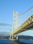 Akashi Bridge, Giappone il ponte più lungo del mondo a campata unica
