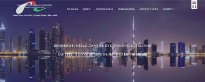 IICUAE di Dubai