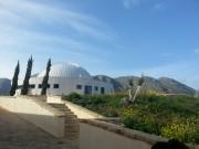 Osservatorio di Isnello