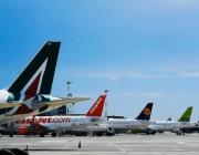 Aeroporto di Catania, Summer 2020